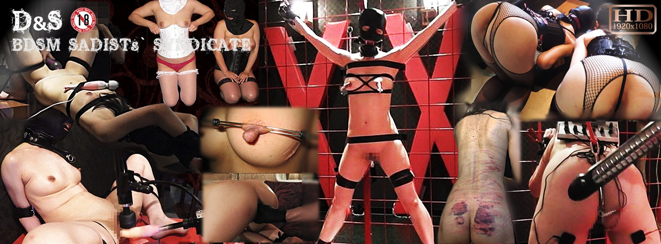 Bdsm Movies Net 29