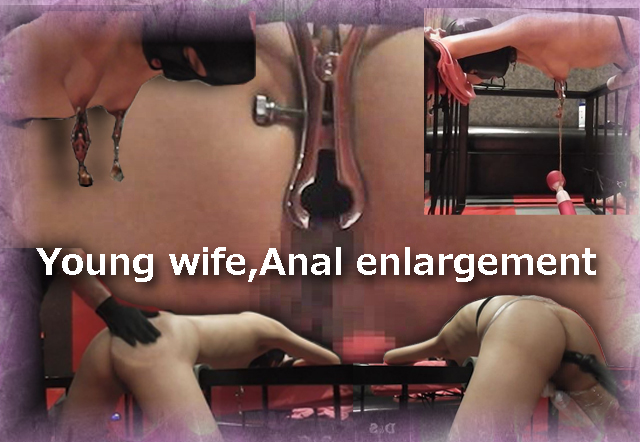 Young-wife,Anal-enlargement